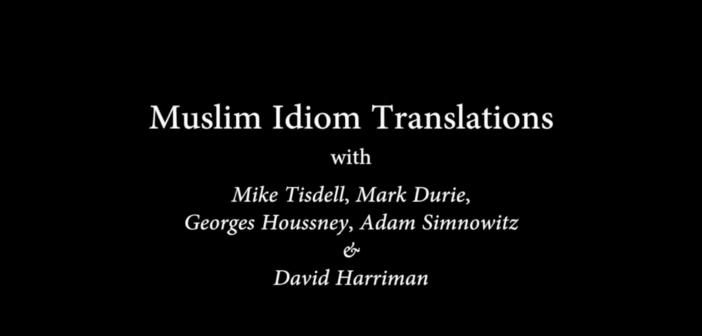 [VIDEO] Muslim Idiom Translations