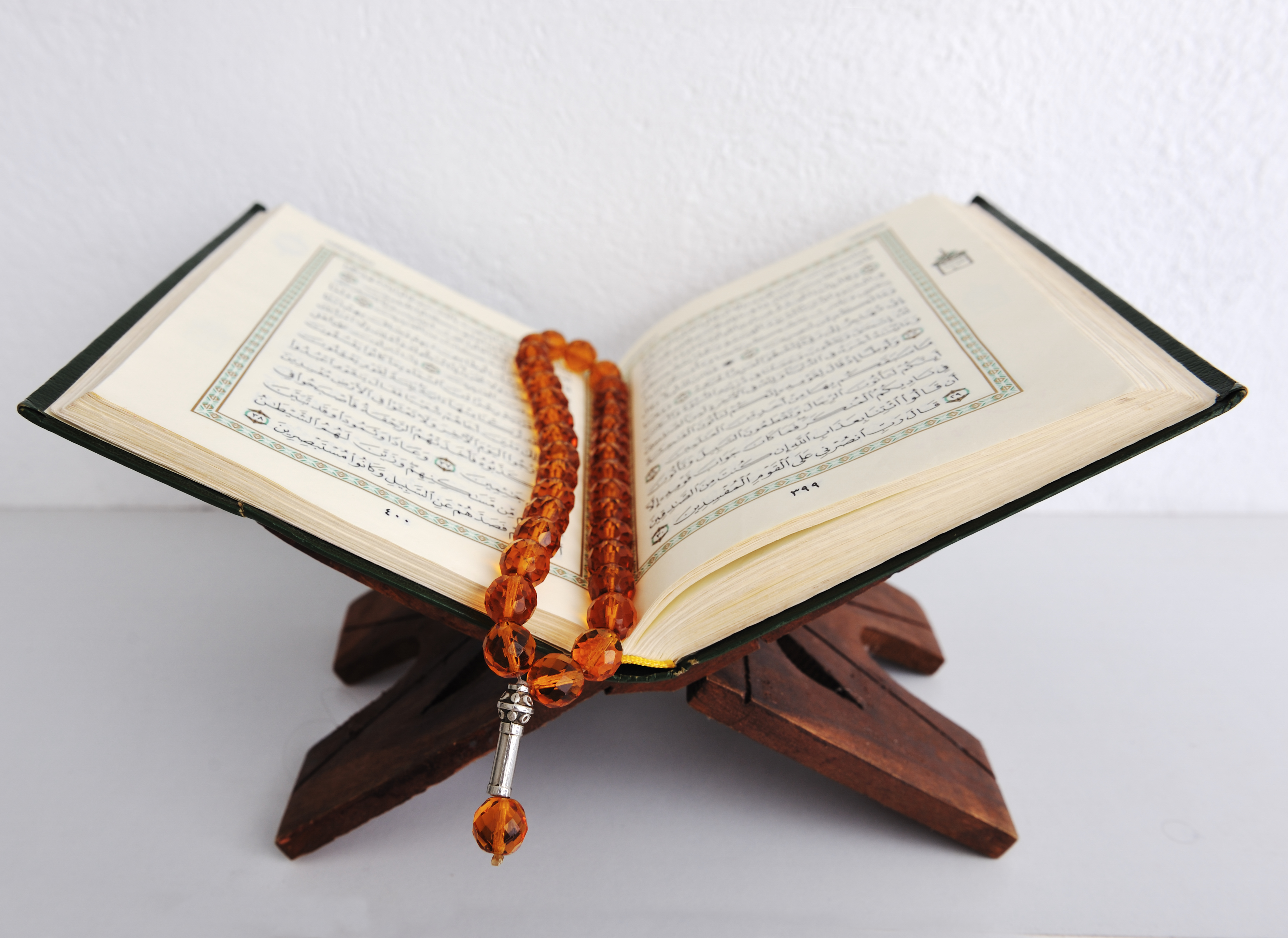 """Do the 99 """"beautiful names of Allah"""" represent the Triune God of the Bible?"""