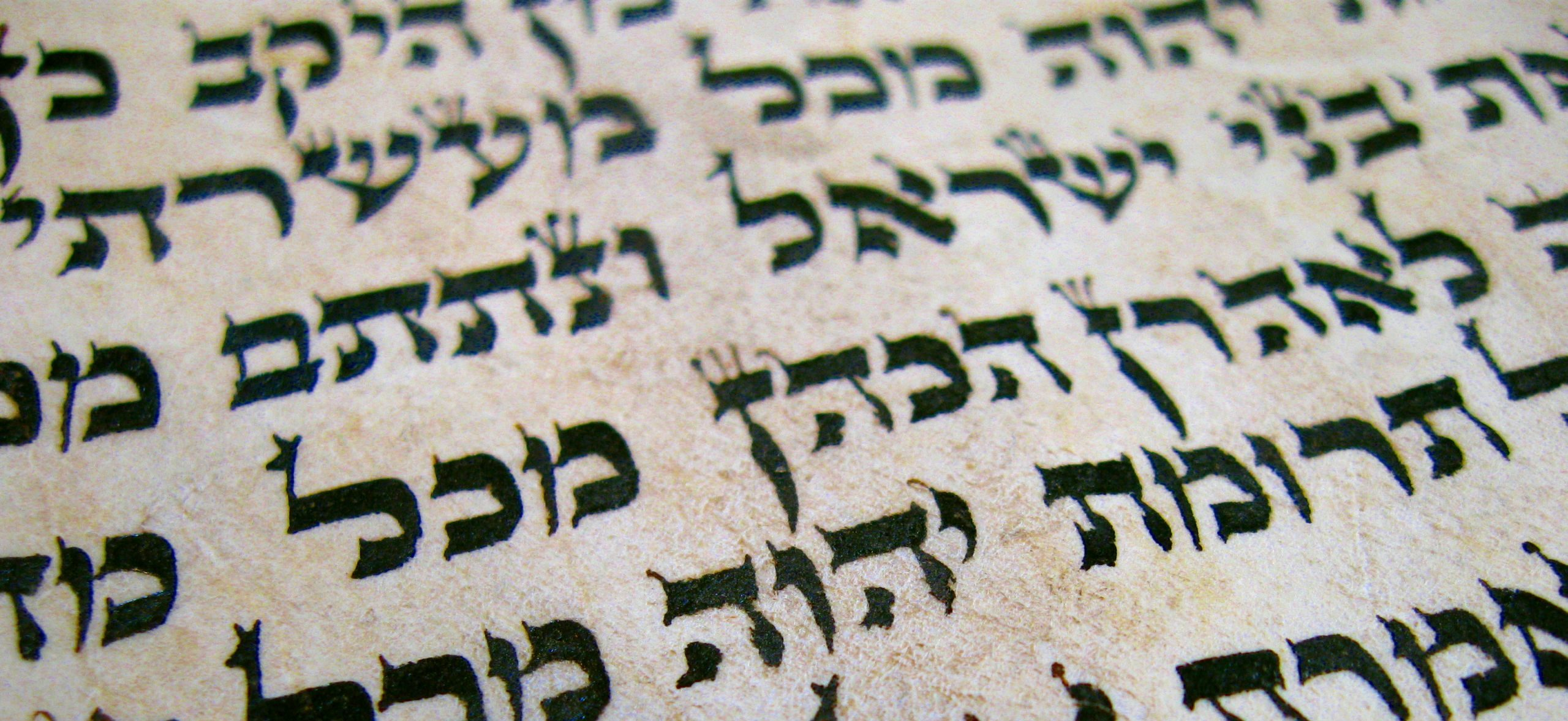 The Grammar of Elohim