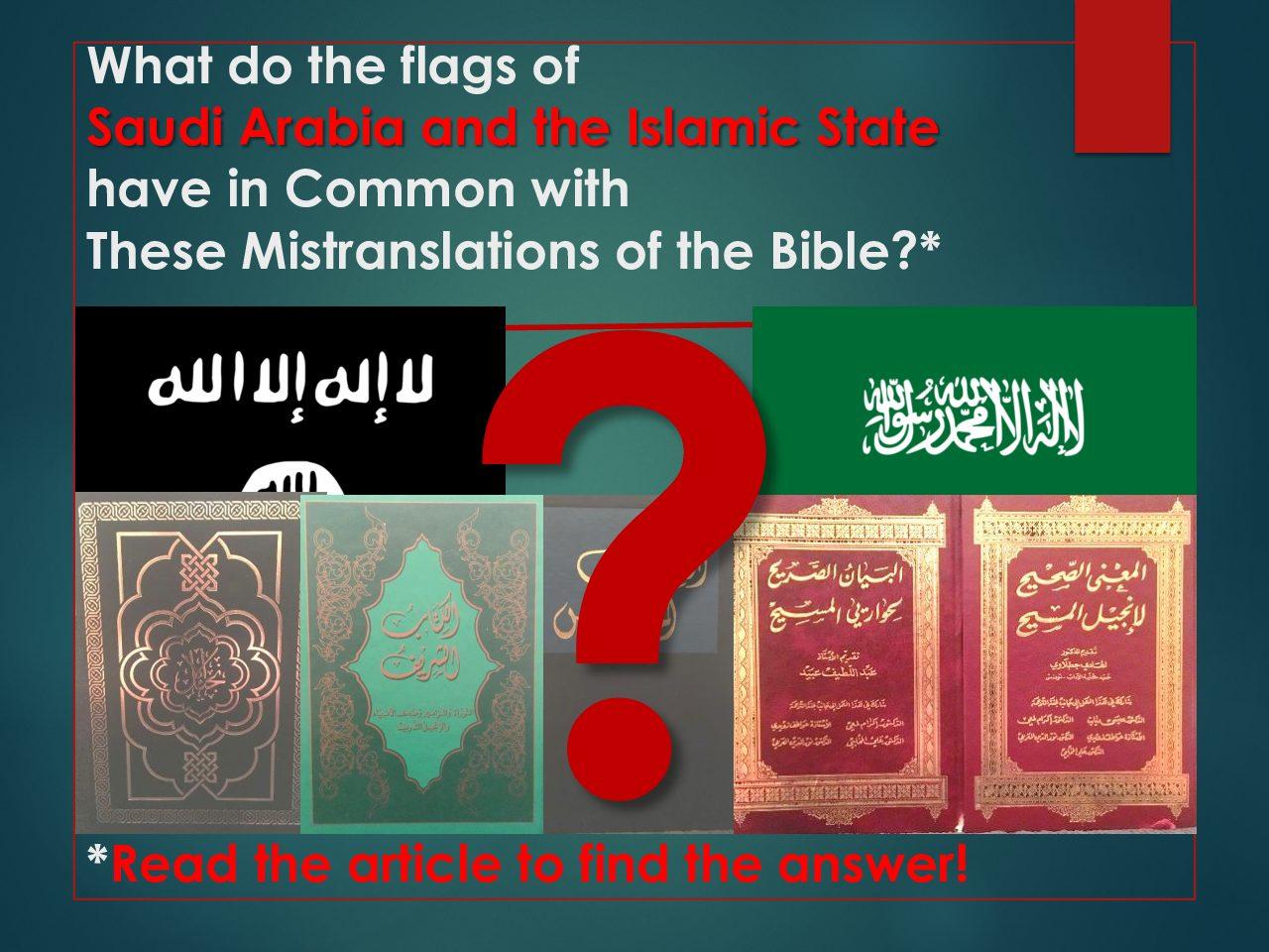 Arabic English Bible Pdf